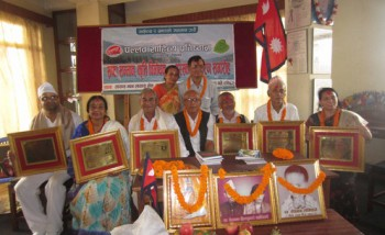 20120829_GorkheSailo_News